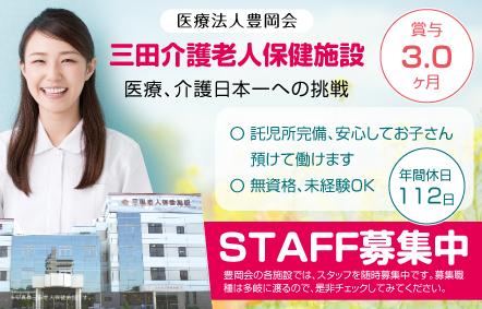 https://toyohashi-toyokawa-kaigokyujin.com/jobs/?include-item_code=OAA-11733-kyo,OAG-11731-kyo#results